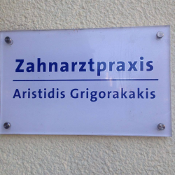 Zahnarztpraxis Grigorakakis